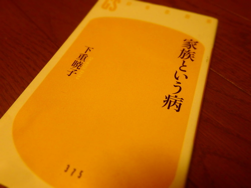 PC280044.JPG